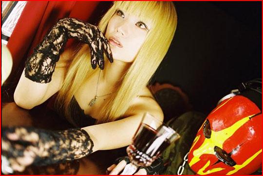 Aural Vampire Aural_vampire