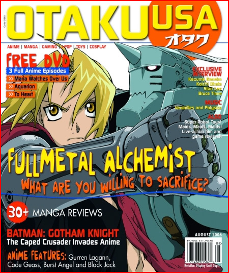 Topic We Ate The Machine Review In Otaku USA Magazine 7